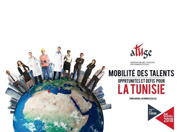 Advancia IT SYSTEM participe à la 27ème édition du FORUM de l'ATUGE