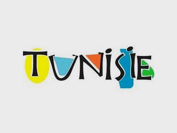 L'Office National du Tourisme Tunisien confie son projet de refonte de son infrastructure système à ADVANCIA IT SYSTEM